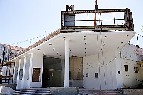 Miramar Theatre front  view